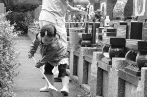 庵治ストーンフェア賞