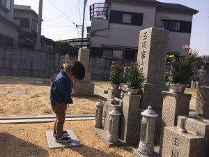 日本石材産業協会賞